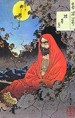 Al manecer centro holistico Bodhidharma espiritualidad budismo zen